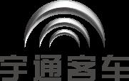 郑州宇通客车股份有限公司